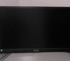 13.4.2017 Dražba monitoru Phillips 23′. Vyvolávací cena 600 Kč.