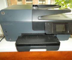 15.6.2017 Dražba tiskárny zn. HP. Vyvolávací cena 500 Kč.