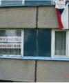 Do 25.7.2017 Výběrové řízení na prodej bytu 1+1, okres Děčín. Minimální kupní cena 120.000 Kč.