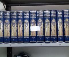 Do 14.9.2017 Výběrové řízení na prodej Ottova slovníku naučného. Minimální kupní cena 2.500 Kč.