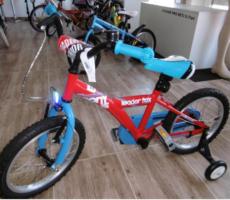26.9.2017 Dražba dětského jízdního kola Leader Fox. Vyvolávací cena 1.300 Kč.