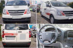 24.10.2017 Dražba automobilu Hyundai H-1, r. 2011. Vyvolávací cena 169.400 Kč.