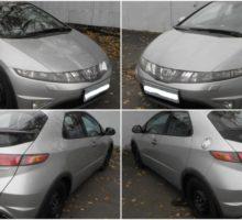 2.12.2017 Dražba automobilu Honda Civic. Vyvolávací cena 70.000 Kč.