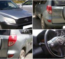 Do 5.1.2018 Výběrové řízení na prodej automobilu – automobil Toyota Rav 4 . Minimální kupní cena 92.500 Kč.