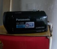 11.6.2018 Dražba digitální kamery Panasonic. Vyvolávací cena 500 Kč.