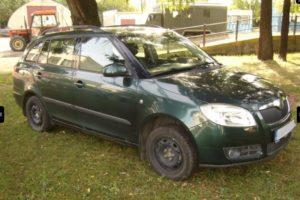 Do 24.7.2018 Výběrové řízení na prodej automobilu Škoda Fabia 1,4 TDI combi. Minimální kupní cena 47.000 Kč.