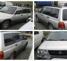 Do 13.8.2018 Výběrové řízení na prodej automobilu Subaru Forester. Prodej nejvyšší nabídce.