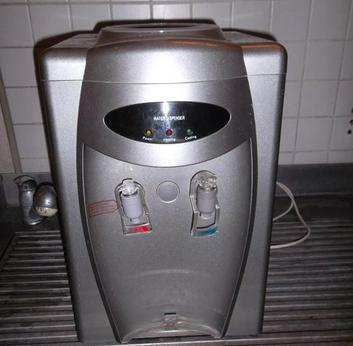 20.11.2018 Dražba výdejníku vody DK2S. Vyvolávací cena 450 Kč. D