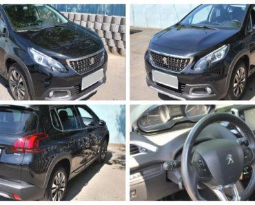 25.6.2019 Dražba automobilu Peugeot 2008 1.6 BlueHDI Allure. Vyvolávací cena 195.000 Kč, ID578927