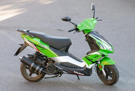 21.6.2019 Dražba motocyklu Znen ZN125T-32. Vyvolávací cena 7.000 Kč.