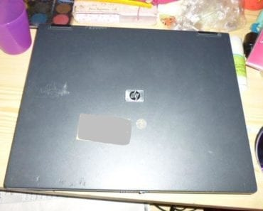 25.9.2019 Dražba počítače (Notebook zn. HP). Vyvolávací cena 100 Kč, ➡️ ID620073