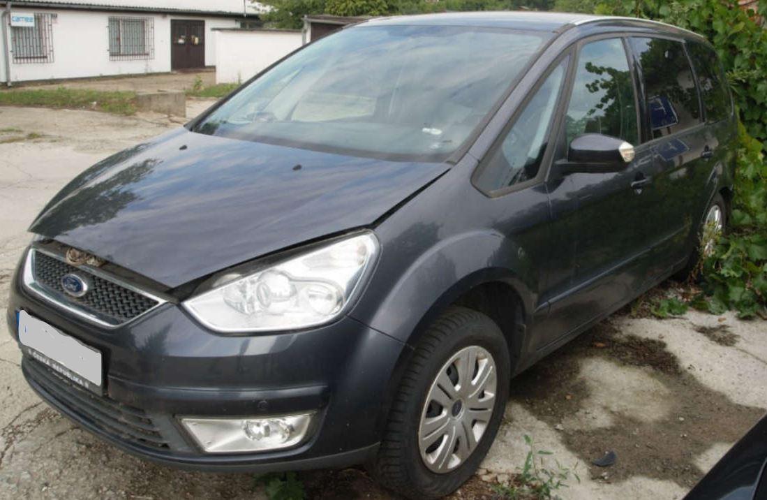 Do 9.10.2019 Výběrové řízení na prodej automobilu FORD GALAXY. Min. kupní cena 50.000 Kč, ➡️ ID641164