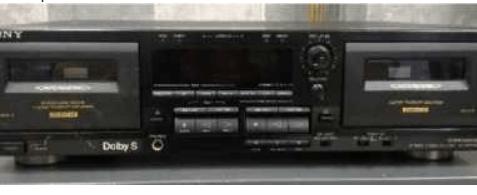 Do 30.9.2019 Výběrové řízení na prodej přehrávače Sony. Minimální kupní cena 400 Kč.
