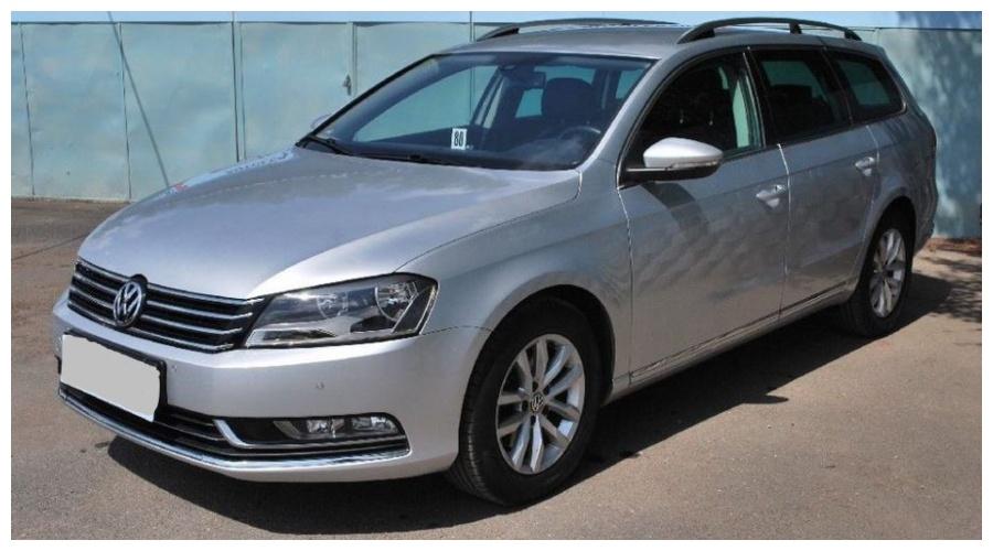 7.9.2019 Dražba automobilu VW Passat Variant. Vyvolávací cena200.000 Kč.