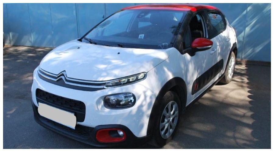 7.9.2019 Dražba automobilu Citroën C3. Vyvolávací cena160.000 Kč.