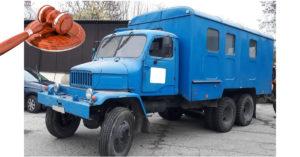 Do 18.11.2019 Výběrové řízení na prodej nákladního automobilu Praga V3S. Min. kupní cena 56.913 Kč, ➡️ ID655694