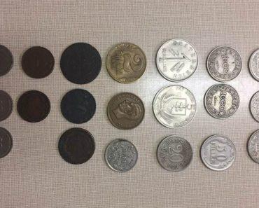 Do 29.11.2019 Aukce ostatních movitých věcí (Mince z obecných kovů - Evropa, 20 ks). Vyvolávací cena 100 Kč, ➡️ ID661460