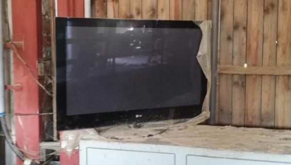 13.1.2020 Dražba elektroniky Televizor LG. Vyvolávací cena 500 Kč, ➡️ ID670663