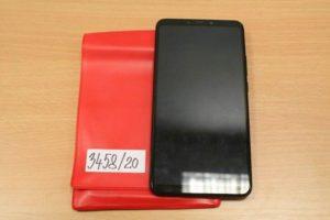 Do 9.3.2020 Aukce mobilního telefonu (Mbilní telefon Xiaomi MI MAX3). Vyvolávací cena 1.350 Kč, ➡️ ID687513