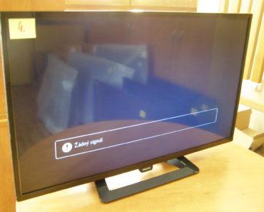 Do 27.5.2020 Výběrové řízení na prodej (Televize Philips - 32PHT4100/12). Min. kupní cena 3.000 Kč, ➡️ ID712262