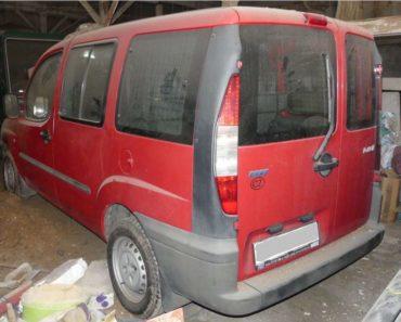 Do 26.6.2020 Výběrové řízení na prodej vozidla FIAT DOBLO. Min. kupní cena 26.620 Kč, ➡️ ID714471