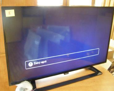 Do 27.5.2020 Výběrové řízení na prodej (Televize Philips - 40PFT4 100/12). Min. kupní cena 3.000 Kč, ➡️ ID712265