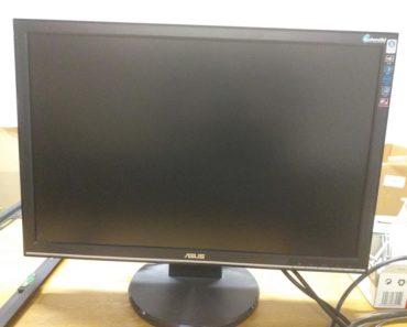 27.8.2020 Dražba elektroniky (Monitor značky ASUS). Vyvolávací cena 100 Kč, ➡️ ID736742