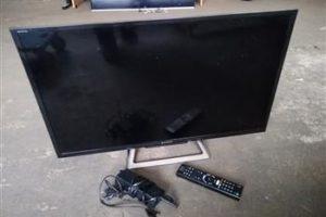 15.10.2020 Dražba elektroniky (TV Sony, Set top box, TV Sony Wega+DO). Vyvolávací cena 410 Kč, ➡️ ID750892