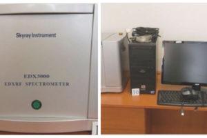 30.11.2020 Dražba elektroniky (Spectrometer EDX 3000 Skyray instrument). Vyvolávací cena 50.000 Kč, ➡️ ID759620