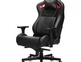 23.4.2021 Aukce nábytku (Herní židle HP Omen Citadel). Vyvolávací cena 1.000 Kč, ➡️ ID798812